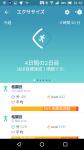 Screenshot_20181218-211251.png
