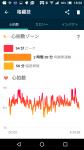 Screenshot_20181219-182049.png