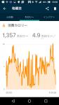 Screenshot_20181219-182053.png