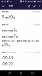 Screenshot_20190101-161648.png