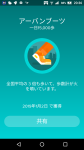 Screenshot_20190103-203701.png