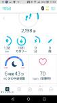 Screenshot_20190121-170449.png