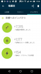 Screenshot_20190127-152615.png