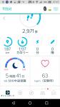 Screenshot_20190130-171755.png