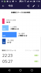 Screenshot_20190201-175802.png