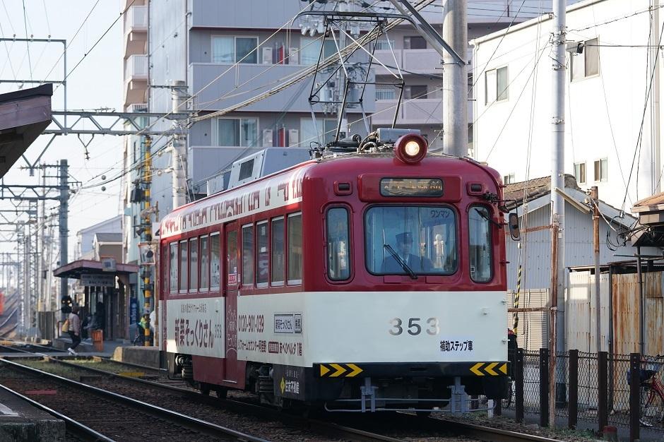 阪堺電車35320190218DSC09516 (1)s
