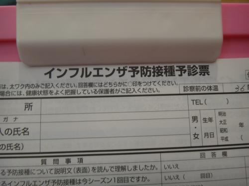DSC05628_convert_20181119211413.jpg