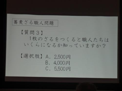 DSC07035_convert_20190129195805.jpg