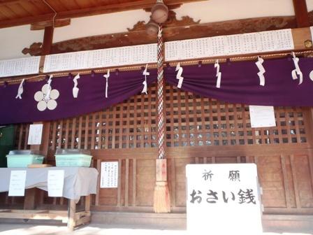 仁和寺神社ブログ用