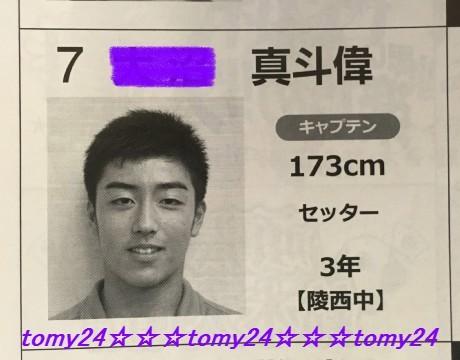 20181224山形選抜 (2)