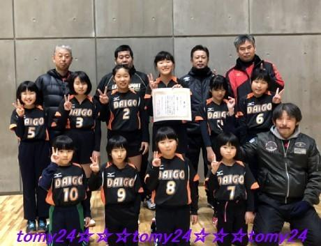 20190107バレー大会 (3)
