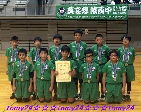 20190123準優勝 (6)