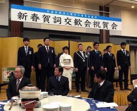 20190128JC総会 (3)