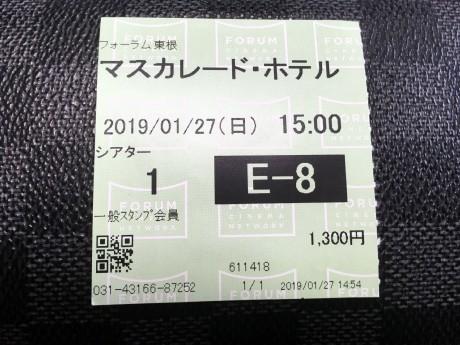 20190129マスカレード (2)
