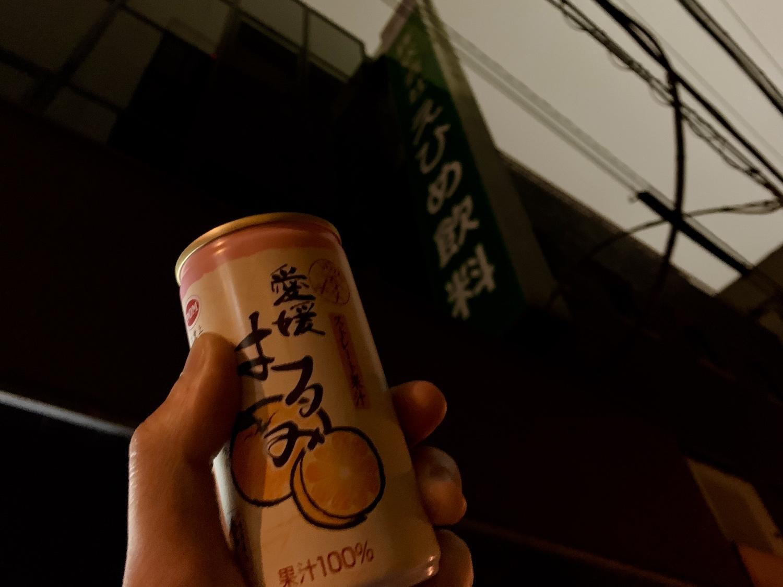 181223えひめ飲料2