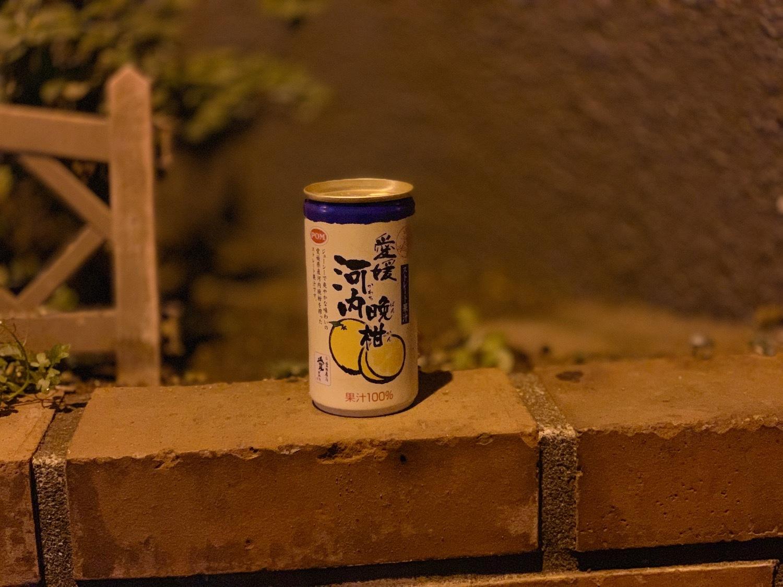 181223えひめ飲料3