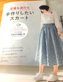 手作りしたいスカート 小