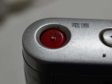 hibi5022