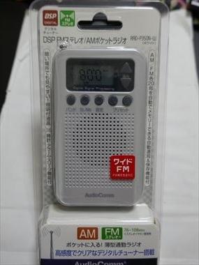 hibi5023