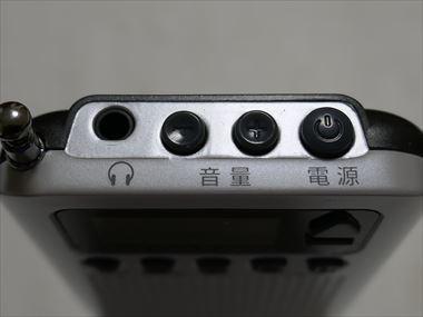 hibi5026