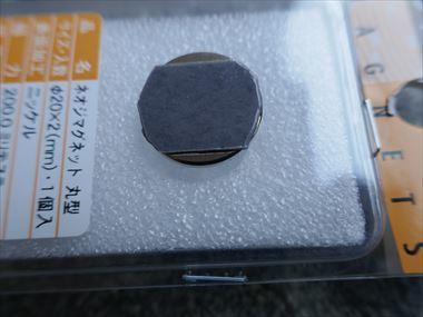 hibi5205
