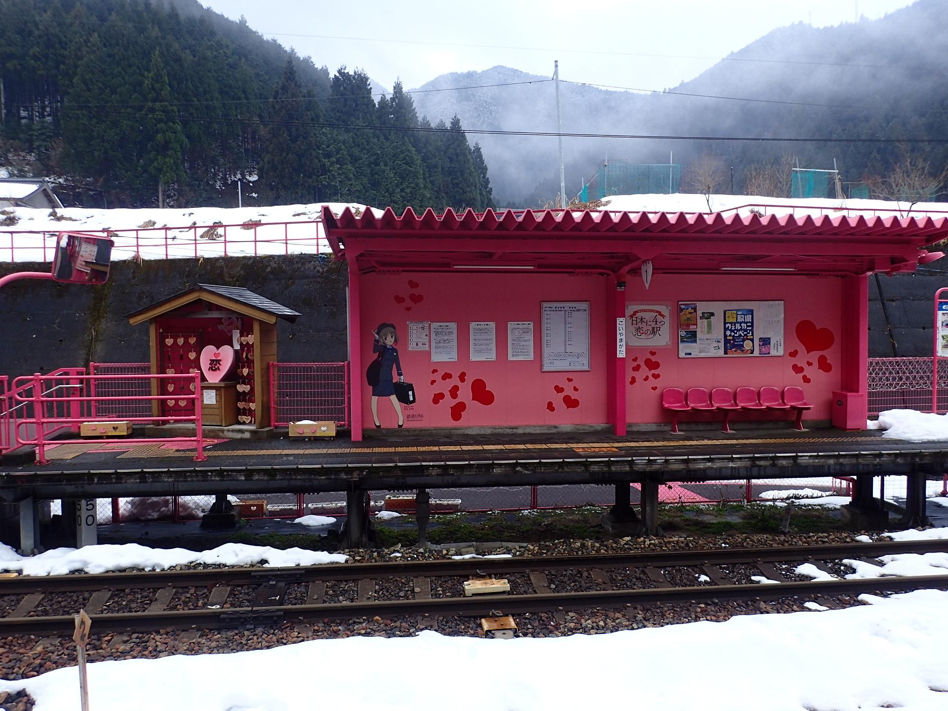 智頭急行恋山形駅
