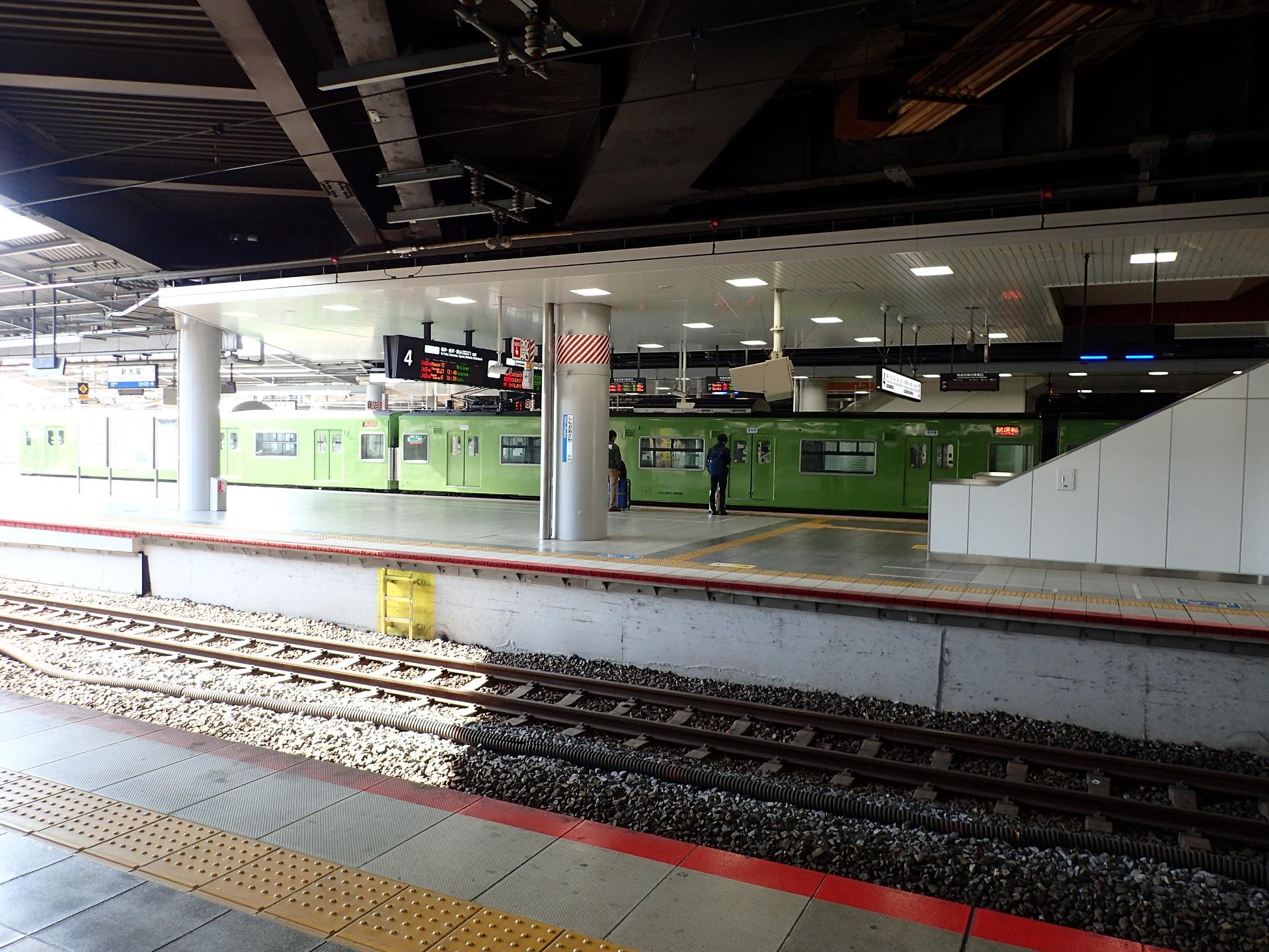 私よりお先に新大阪に着いていました。