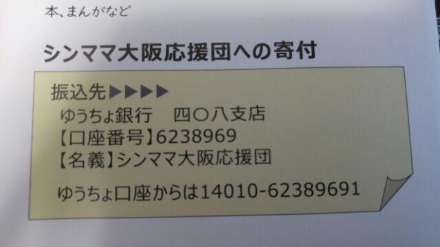1544427677391.jpg
