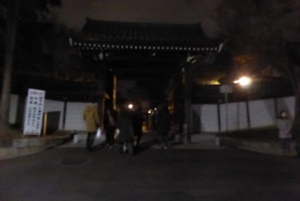 ぼやけた東福寺