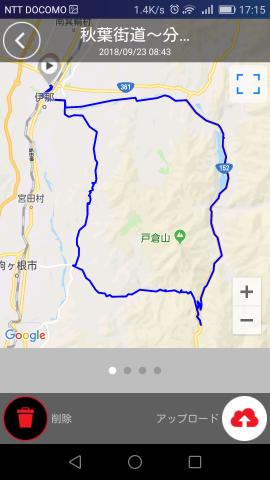 2018.09.23 走行マップ