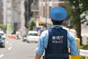 japanpolice.jpg