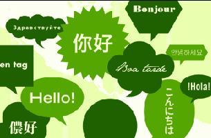 multilanguage.jpg
