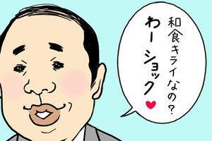 oyajigyagu.jpg
