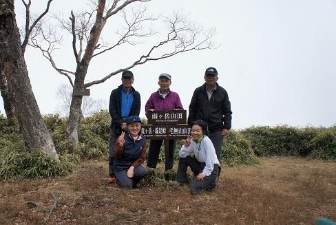 18-11-18雨ヶ岳3