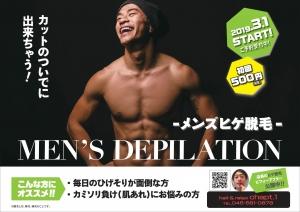 ilovepdf_com-1 - 繧ウ繝斐・ (2) - 繧ウ繝斐・