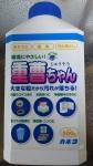 DSC_0683 (1)