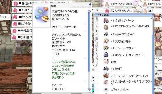 screenOlrun001.jpg