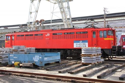第25回JR貨物フェスティバル 広島車両所公開 EF67 1