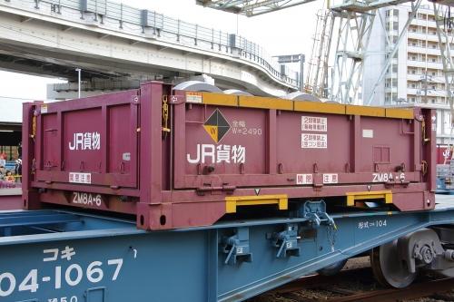 第25回JR貨物フェスティバル 広島車両所公開 パーツコンテナ