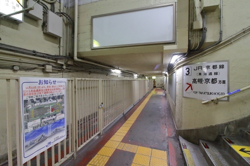 JR東淀川駅地下通路 2018.11.10