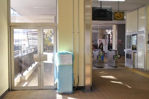 愛知環状鉄道TOICA改札機