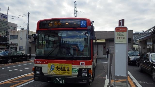 IMGP7859 (640x360)