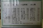 DSC023430004.jpg