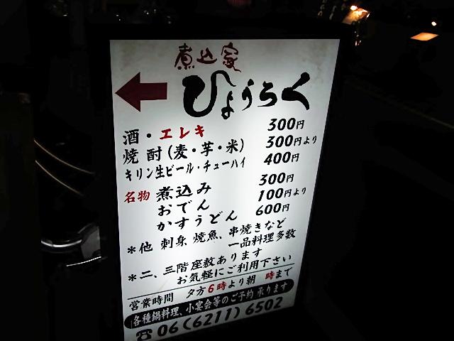 100520hyoroku01.jpg