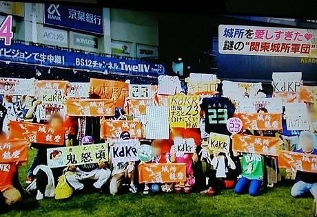 20181130の1関東城所軍団テレビ