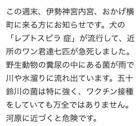 fc2blog_20181123191110064.jpg