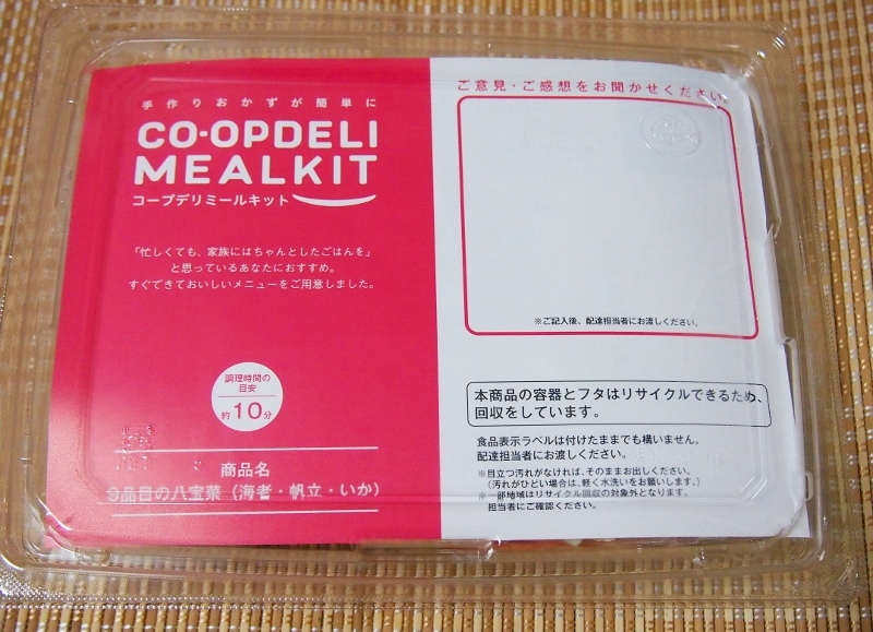 PC040072 (800x579)