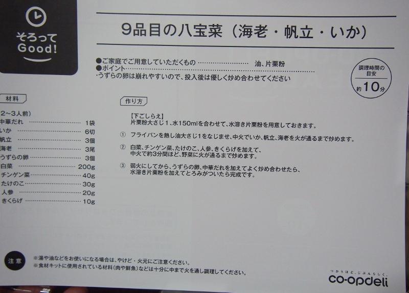 PC040080 (800x574)