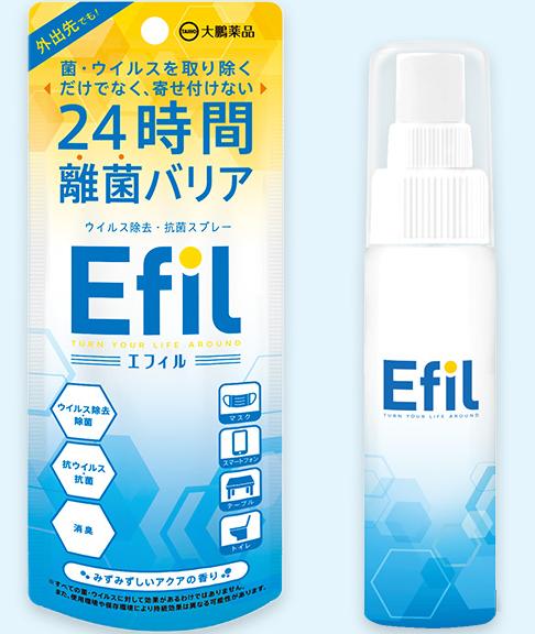 efil-1.png