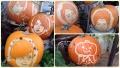 かぼちゃハロウィン1